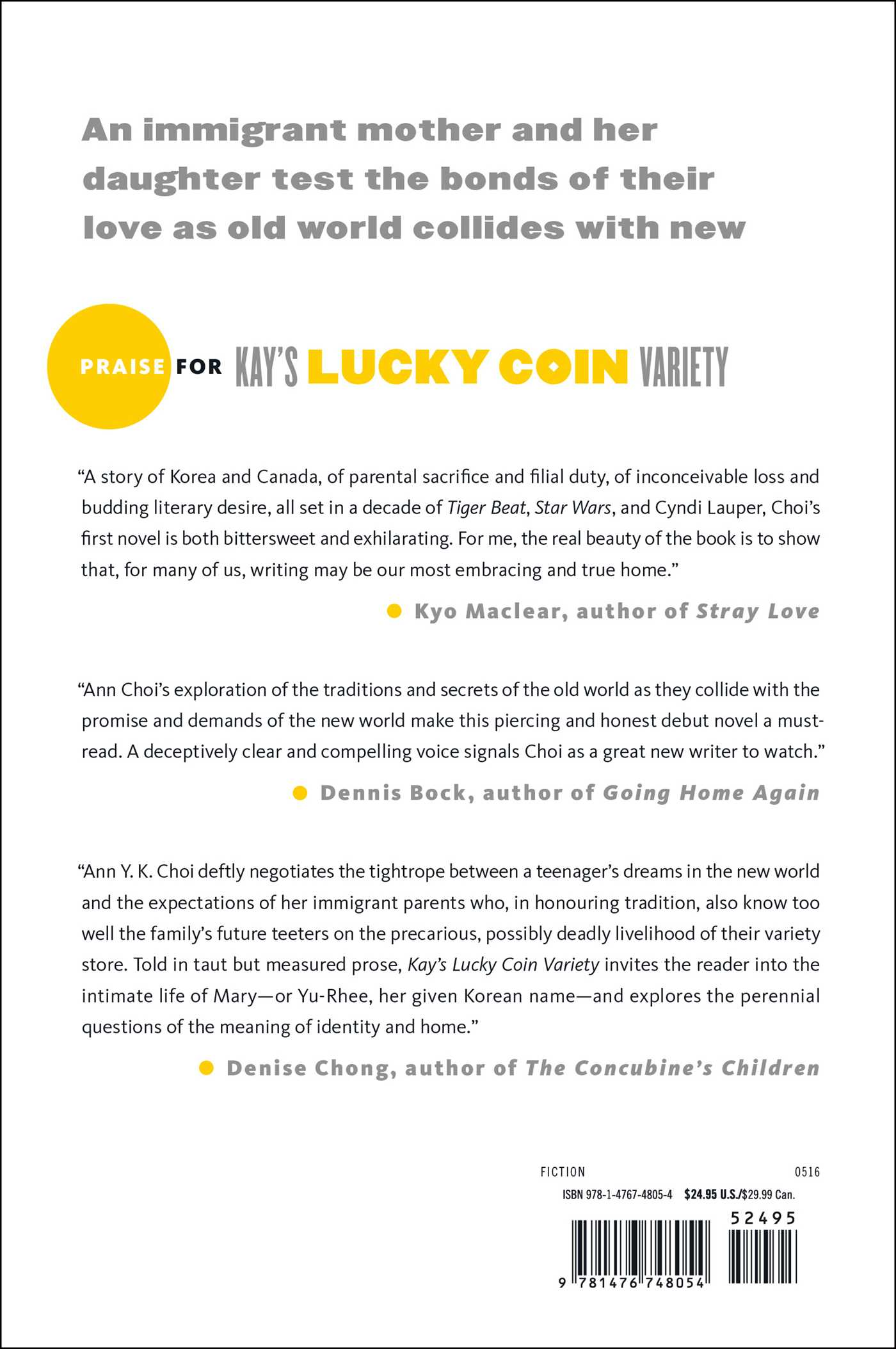 Kay's Lucky Coin Variety | ann y.k. choi - photo#48